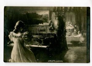 257376 CHOPIN Music TEA Time by BREDT Vintage postcard