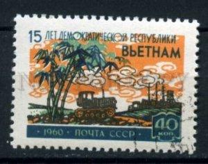 505561 USSR 1960 year Anniversary Vietnam Republic stamp