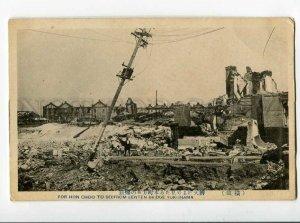 3026486 JAPAN YOKOHAMA earthquake Benten bridge Vintage PC