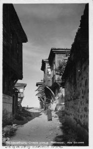 Nesseber Bulgaria Alte Strasse Street Scene Real Photo Antique Postcard J80128