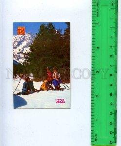 259306 SKI accident insurance Rosgosstrakh ADVERTISING Pocket CALENDAR 1988 y