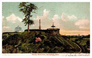 10975   MA Springfield  Barney Mausoleum