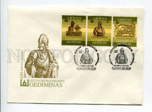 406656 Lithuania 1991 year Gediminas COVER