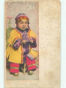 Pre-1907 China CHINESE BABY IN TRADITIONAL CLOTHING AC1498