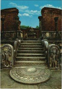 CPM Polonnaruwa - Moonstone and Guardstones CEYLON SRI LANKA (1085933)