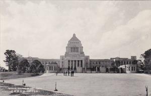 Japan Tokyo Official Building of Diet