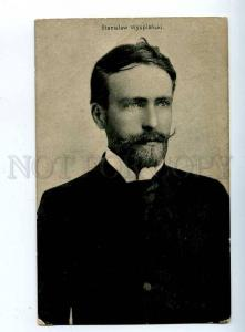 203444 Stanislaw WYSPIANSKI Polish playwright PAINTER Vintage