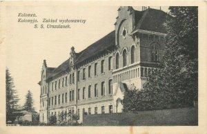 Ukraine Kolomyia Kolomyya Colomeea S. S. Urszulanek postcard