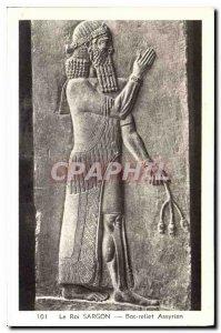 Modern Postcard King Sargon the Assyrian Bas Relief