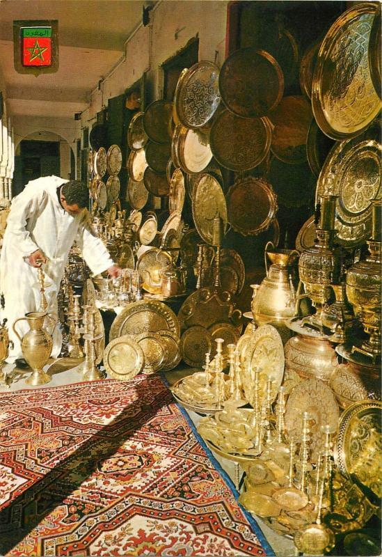 Artisanat du Morocco postcard