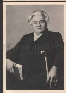 118560 Olga FORSH Famous Russian WRITER old PHOTO PC