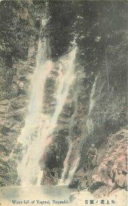 Beautiful C-1910 Hand colored Japan Waterfall Yagami Nagasaki Postcard 6881