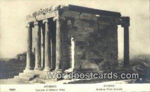 Temple d'Athena Nike Athens Greece Unused