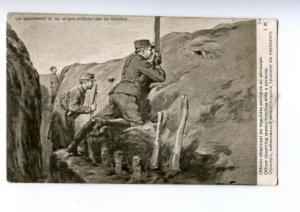 157491 WWI Officer observing Enemy Trenches w/ PERISCOP OLD PC