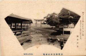CPA Miyajima JAPAN (724269)