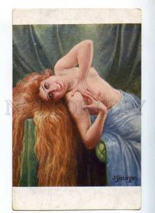 226590 NUDE Belle NYMPH Golden Hair by SEEBERGER Vintage SALON