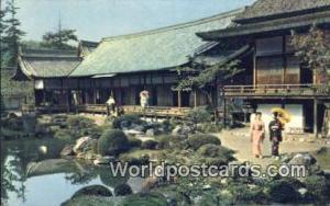 Japan Samboin Temple Gardens Kyoto Samboin Temple Gardens Kyoto