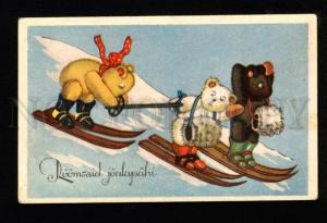 047672 SKIING Colorful TEDDY BEARS vintage Comic PC