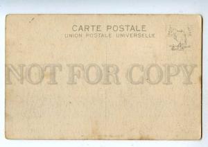 192647 SINGAPORE Cavanagh Bridge Vintage tinted postcard