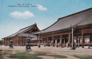 Japan Kyoto Temple Honganji sk4782