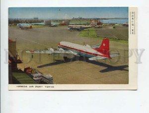 3172430 JAPAN TOKYO HANEDA airport Vintage photo postcard