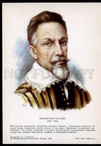 207648 ITALIAN COMPOSER Claudio Monteverdi Old poster card
