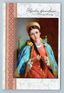 PRETTY GIRL Ethnic Folk Costume LONG HAIR TRESS Beauty TYPE Russian New Postcard