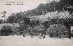 Senkojiyama Park in Spring, Onomichi, Japan, Early Postcard, Unused