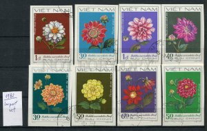 265100 VIETNAM 1982 year used IMPERF stamps set FLOWERS
