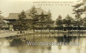 Todaiji Nara Japan Real Photo Daibutsu Temple Todaiji Nara Real Photo Daibuts...