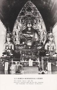 RP, The Amida - Nyora I And The Kanzeon, Bosatsu And The Seishi, Bosatsu, KYO...