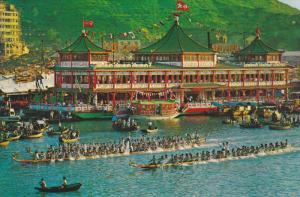 HONG KONG, China, 1950-1970´s; This New Vessel Tai Pak Built In Memory Of ...