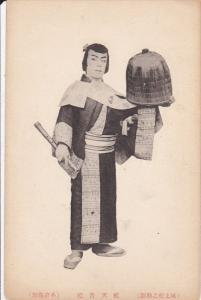 Japanese Theater Actor, 1900-10s #4