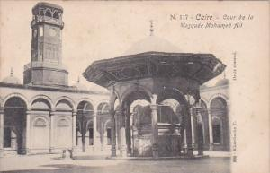 Egypt Cairo Cour de la Mosquee Mohamed Ali