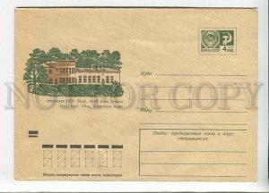 435368 USSR 1973 year Vetso Estonian SSR Vysu holiday house club postal COVER