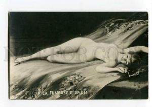 264101 NUDE Belle OPIUM Smoker HAREM by FALERO Vintage PC