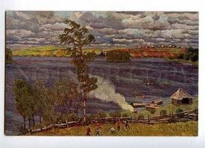 126691 RUSSIA Rural Life Lake by YUON Vintage RARE PC