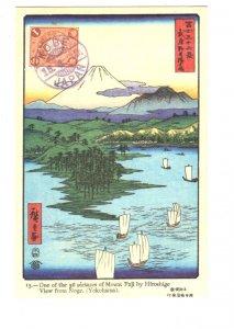 Mount Fuji, View from Noge, Yokohama, Japan, Painting by Hiroshigo, Junk Boats