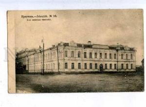 186025 RUSSIA IRKUTSK second women gymnasium Scherer 1917 year