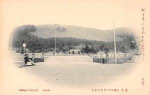 Nara Japan Mikasa Mount Scenic View Antique Postcard J65672