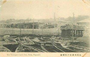 Matsugaye Bashi Dori 1926 Oura Nagasaki Japan Postcard undivided 6679