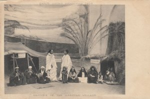 EGYPT, 1900-10s; Natives of the Assouan Village