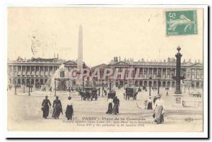 Paris (8th) Old Postcard Place de la Concorde