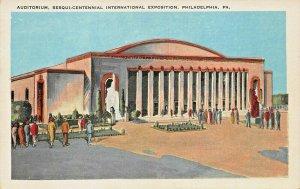 PHILADELPHIA PA~1926 SESQUI-CENTENIAL INTERNATIONAL EXPO~AUDITORIUM POSTCARD