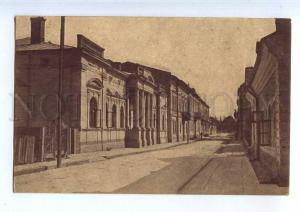 225613 UKRAINE Tarnopol Ternopil street Falcon old postcard