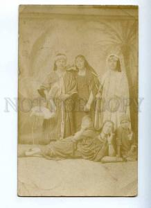 190885 FRANCE Arabian native type Vintage photo postcard