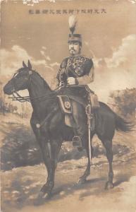 Royalty Emperor of Japan Meiji, Mutsuhito