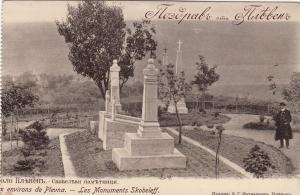 B81125 plevna les monument skobeleff bulgaria   front/back image