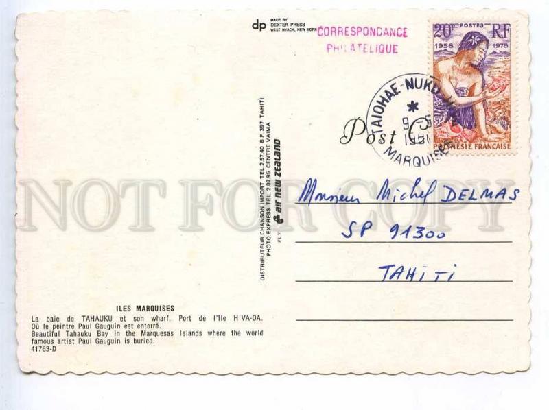 241446 MARQUESAS ISLANDS Tahauku  Bay RPPC POLYNESIE 1980 year