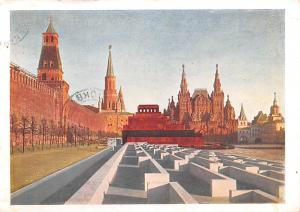 Russian Federation, Russia Old Vintage Antique Post Card Buildings Postal Use...